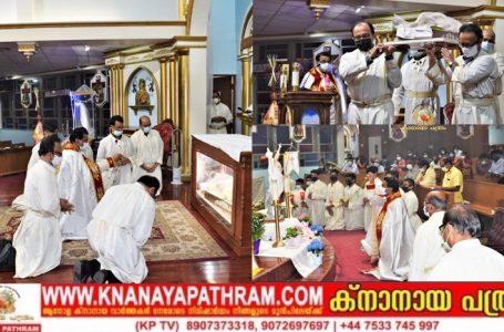 ഷിക്കാഗോ തിരുഹൃദയ ക്നാനായ കത്തോലിക്കാ ദൈവാലയത്തിലെ വിശുദ്ധവാര തിരുകർമ്മങ്ങൾ  ഭക്തിസാന്ദ്രമായി